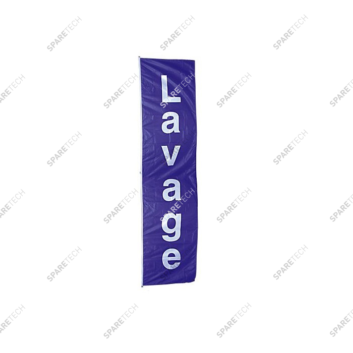 "Blue banner inscribed ""LAVAGE"" 4x1m"