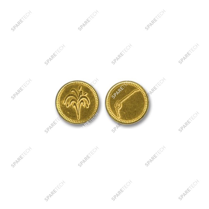 Brass token D18,5x2,3mm design water spray and hose