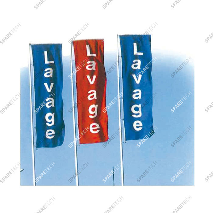 "Blue banner inscribed ""LAVAGE"" 4x1m for banner bar"