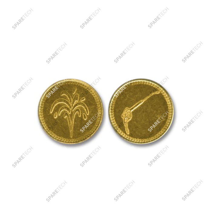 Brass token D27x1.8mm design water spray and hose